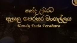 Kandy Esala Perahera 17-08-2016
