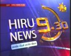 Hiru TV News 9.30PM