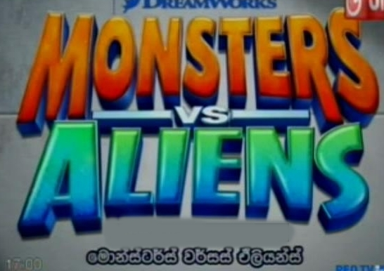 Monsters vs Aliens  (10) /
