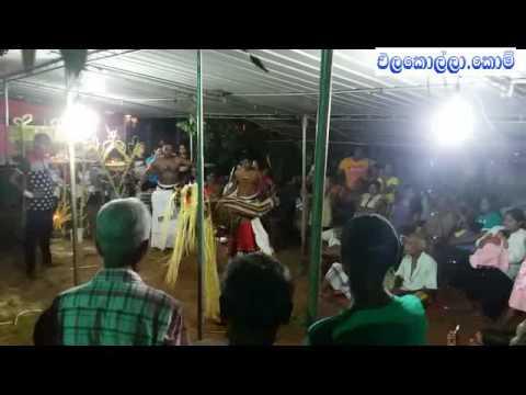 Kiriwaththudu Garayaka Santhikarmaya 2016
