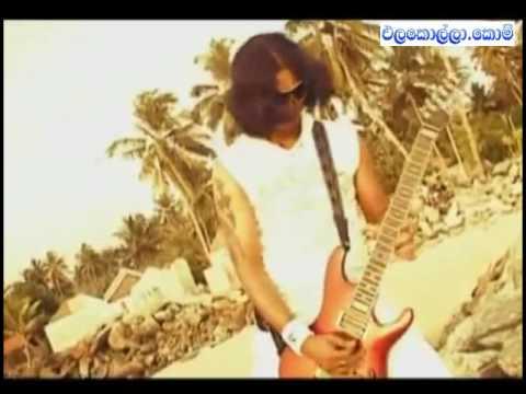 Anthima Satana Usmata Samavee FlashBack From www ElaKolla com