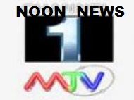 MTV Noon News 20-08-2019