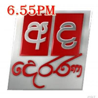 Derana News 6.55 PM  01-09-2019