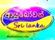 Ayubowan Sri Lanka