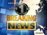 Breaking News - Baratha Laksman Case