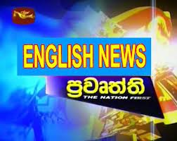 Rupavahini English News