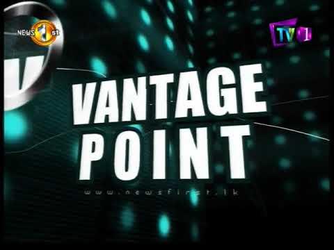 Vantage Point 22-02-2018