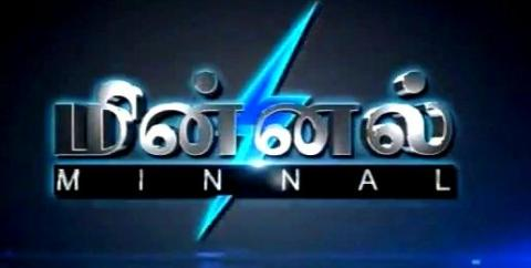 Minnal Shakthi TV 19-05-2019