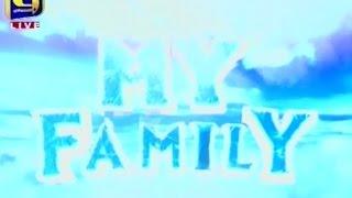 My Family 16-12-2018