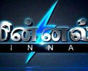 Minnal Shakthi TV 01-12-2018