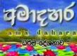 Ama Dahara - Dharma Deshanawa 18-05-2019