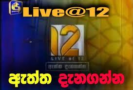 Live at 7 Sinhala News 18-04-2019