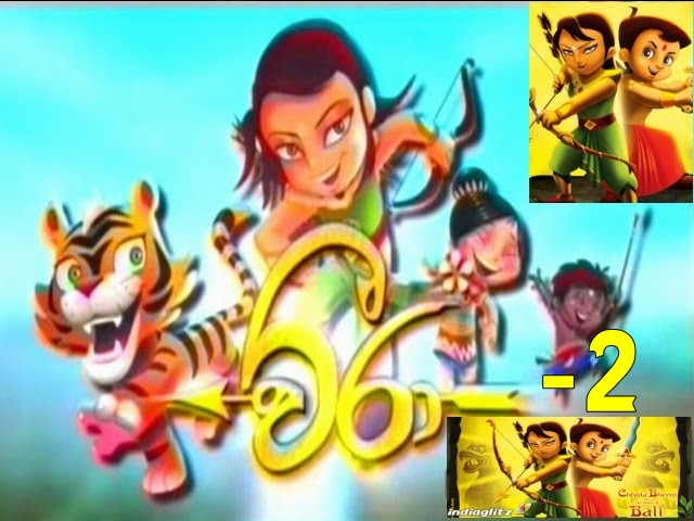Veera-2 Sinhala Cartoon