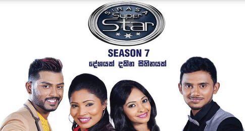 Sirasa Superstar Season 7 - Special Programme 07-08-2016