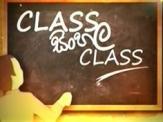 Class Sinhala Class