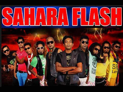 Sahara Flash Live Musical Shows Ginimellagaha 16-06-2019