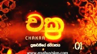 Chakra (08) -