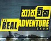 Thathvika The Real Adventure Show 02-12-2018