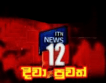 ITN Noon News 20-01-2019