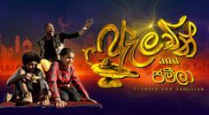 Aladdin and Jamillah (26) /