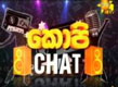 Hiru TV Copy Chat  14-07-2019