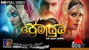 Premayudha (40) / 23-09-2017