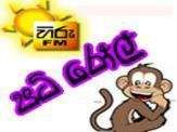Hiru FM Pati Roll
