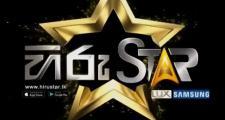 Hiru Star 19-01-2019