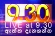 Live at 9.30 Sinhala News