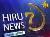 Hiru TV News 7PM