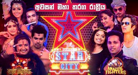Derana Star City - Grand Finale 06-08-2016