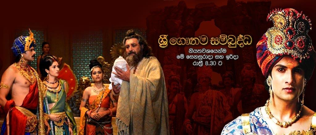 Sri Gauthama Sambuddha (48) / 03-01-2019
