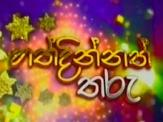 Hathdinnath Tharu 15-12-2018
