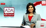 Ada Derana English News Bulletin 09.00 pm 27-05-2017