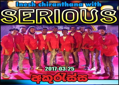 Serious Live in Lathpadura 2018 03-02-2019