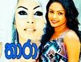 Thaaraa (21) -