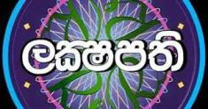 Sirasa Lakshapathi 09-12-2018