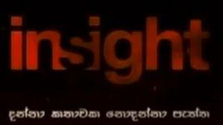 insight 18-02-2019