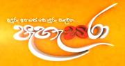 Pahasara  (04) /