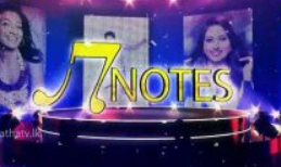 7 Notes 02-12-2018