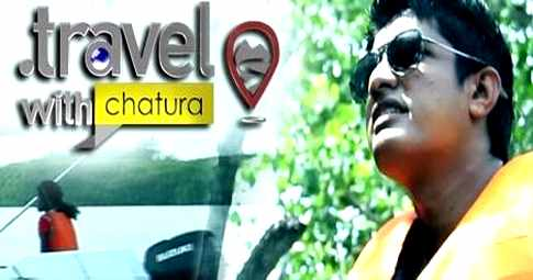 Travel with Chathura  16-05-2019