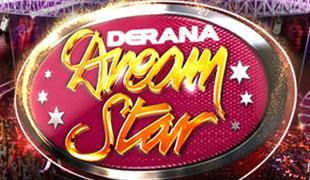 Derana Dream Star 8