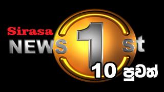NEWS 1st (10)