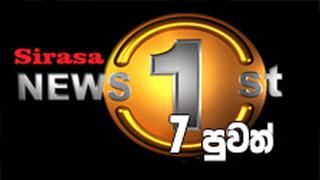 NEWS 1st (7)
