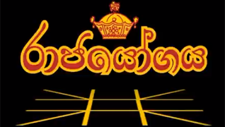 Raja Yogaya