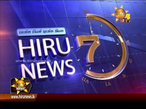 Hiru TV News   - 9.55